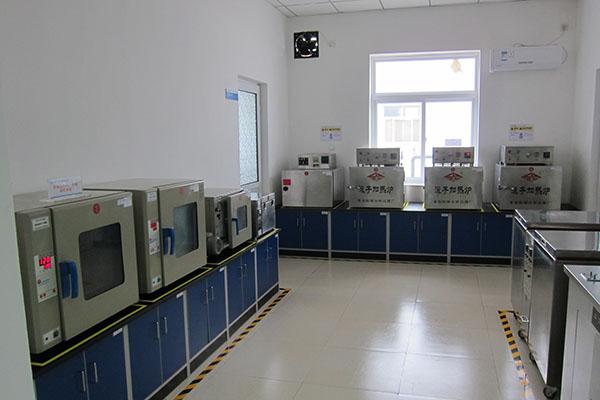 2-Lab EQP-1